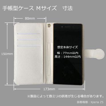 Android手帳型ケース<M>サイズh